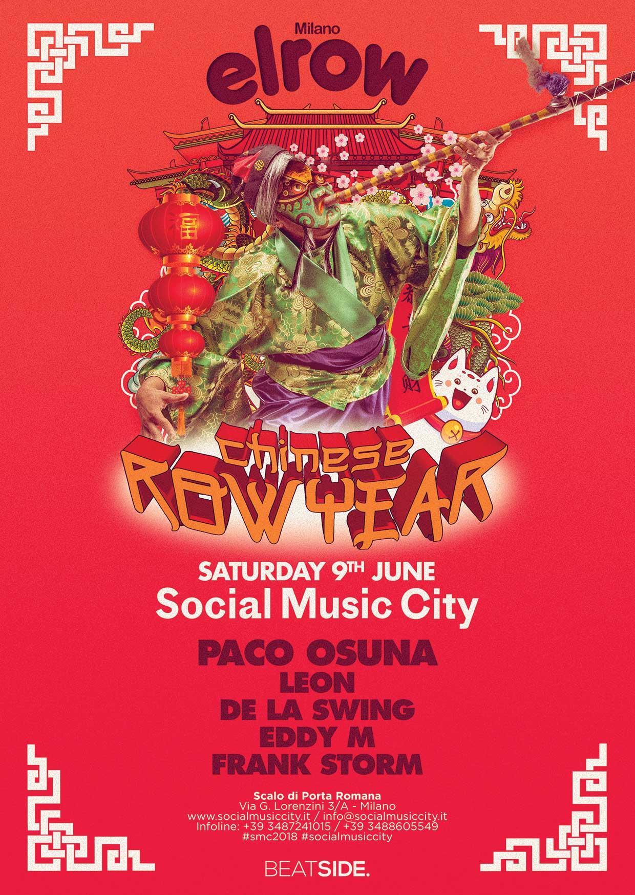 ROWYEAR-at-SMC-flyer-web